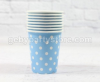 YELLOW POLKADOT PAPER CUP